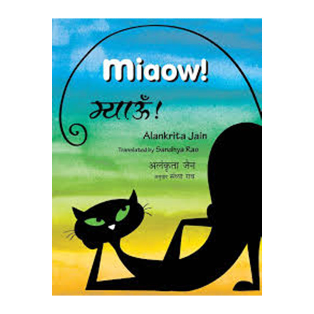 Miaow!- Hindi/English