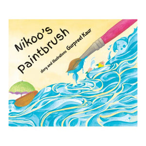 Nikoo's Paintbrush -Hindi