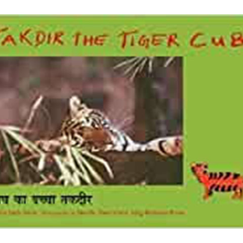 Takdir the Tiger Cub