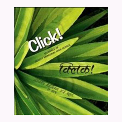 Click! - English/Hindi