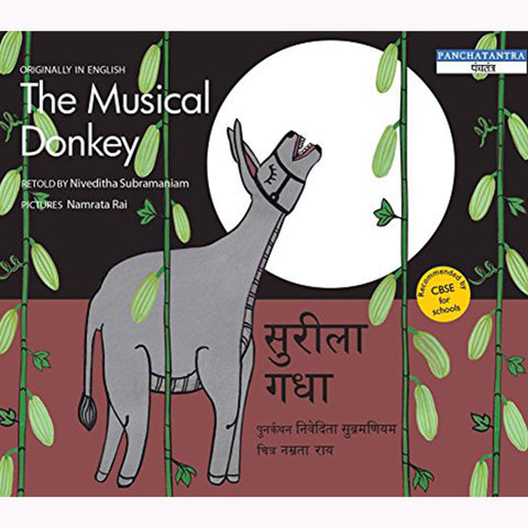 The Musical Donkey - English/Hindi