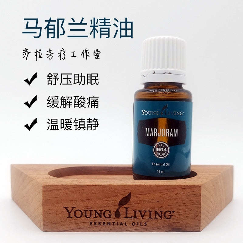 Young Living Marjoram American Youlefang Sweet Marjoram Essential Oil Soothes, Calms and Soothes 15ml