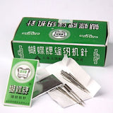 60pcs Threading Needles Pins For Domestic Sewing Machine 9/11/12/14/16/18/20 Top