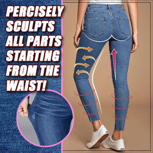 ComfyFit Jeans Leggings