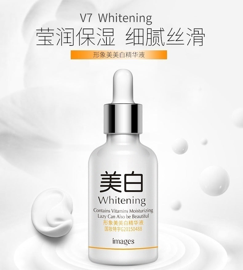 10ML Powerful Instant Skin Whitening Lotion Bleaching Essence For Dark Skin Whole Body