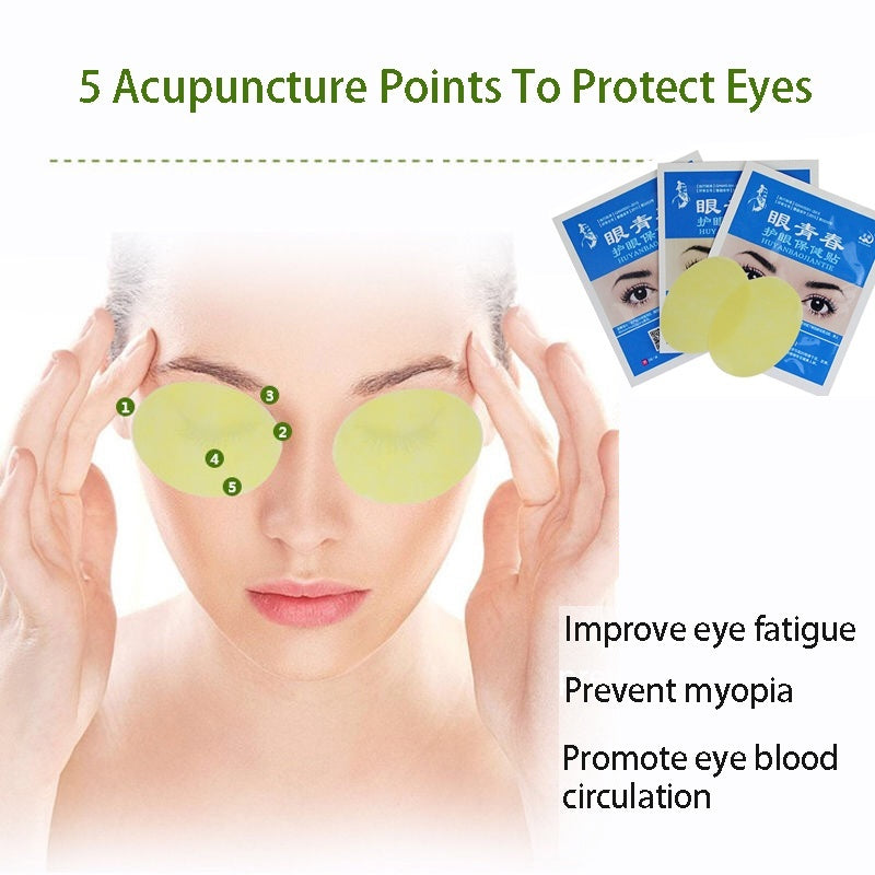 Chinese Medicine Eye Patch Relieve Eye Fatigue Prevent  Myopia Anti-Puffiness Anti-Aging Moisturizing Remover Dark Circles Eye Mask