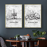 3Pieces/set Unframed Black and White Art Islamic Arabic Canvas Paintings Simple Style Posters Posters and Prints Pictures for Living Home Wall Decor Wall Art Living Room Decor Bedroom Decor Home Decor ( No Frame )