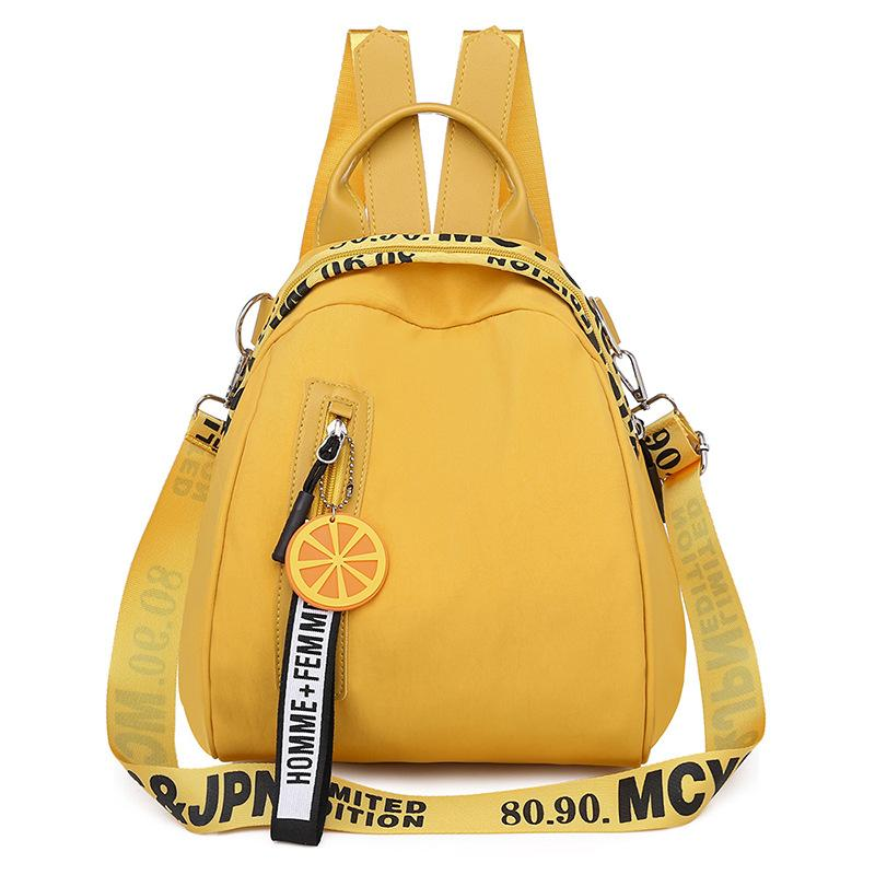 MCYS x PL S3 • Limited Edition Backpack Posh Loox Yellow poshloox