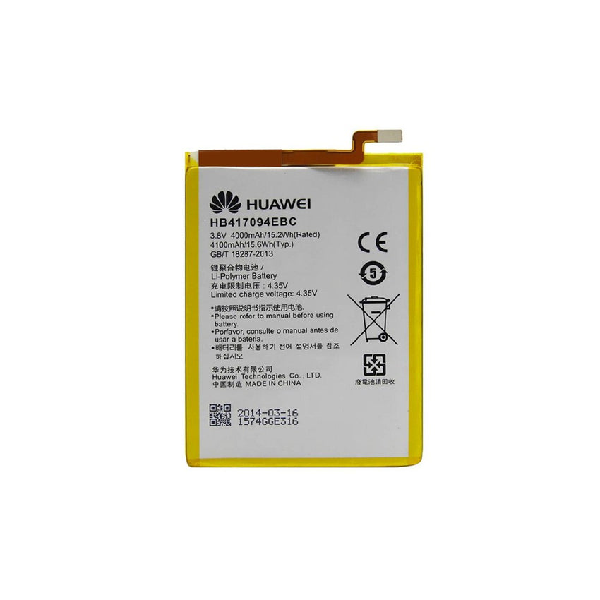 Huawei Mate 7 Replacement Battery 4100mAh