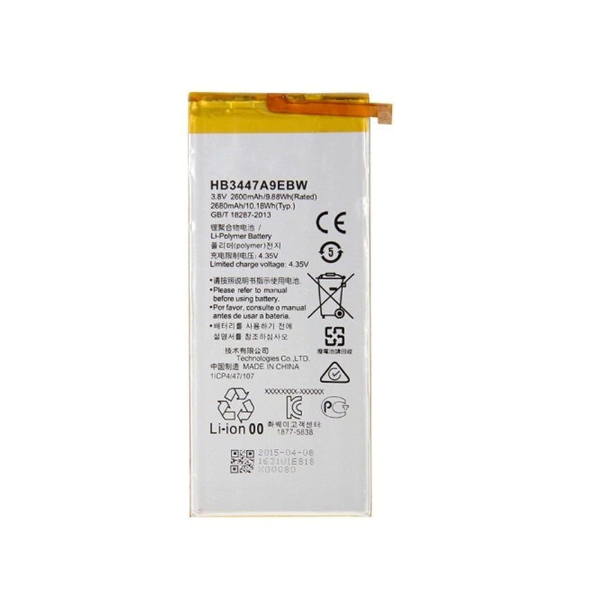 Huawei P8 Replacement Battery 2600mAh