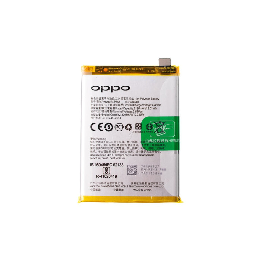 OPPO R11s Replacement Battery 3120mAh