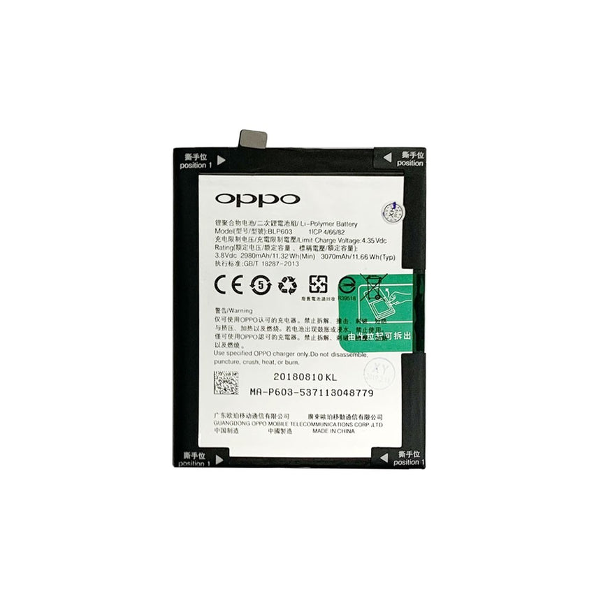 OPPO R7s Replacement Battery 2980mAh