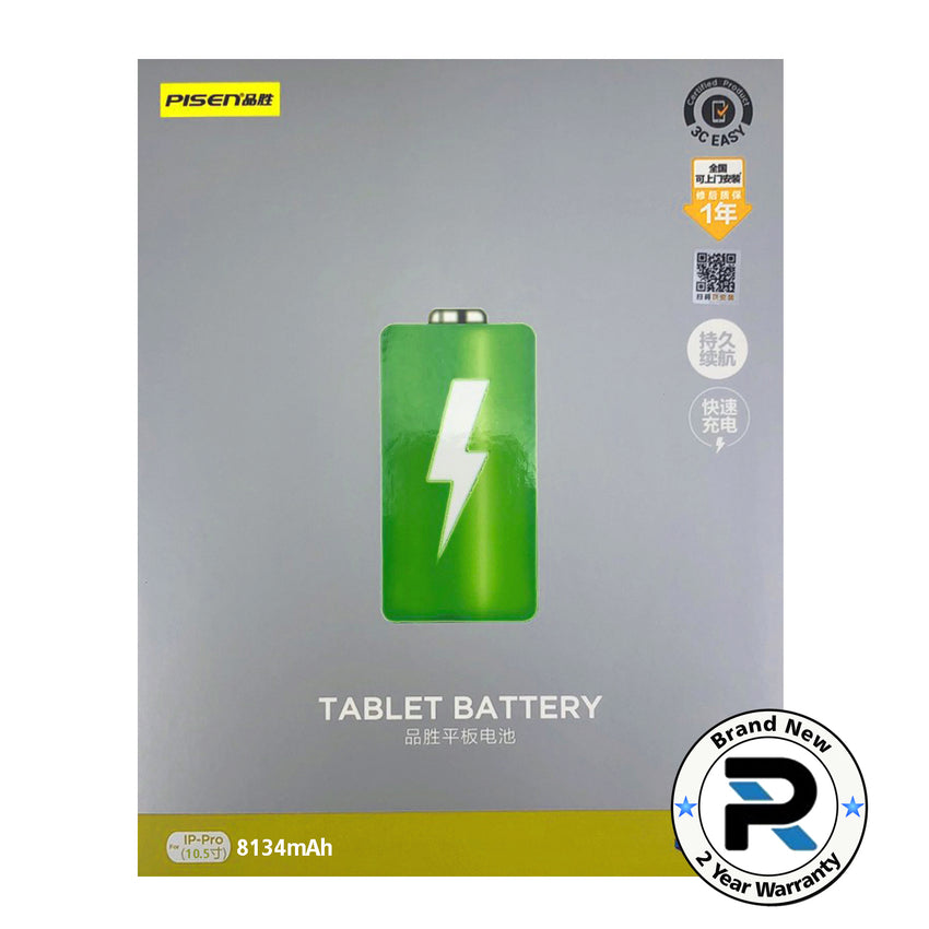 [Pisen] Battery Ipad Pro 10.5 (8134mAh)