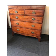 Georgan Mahogany Chest Of Drawers