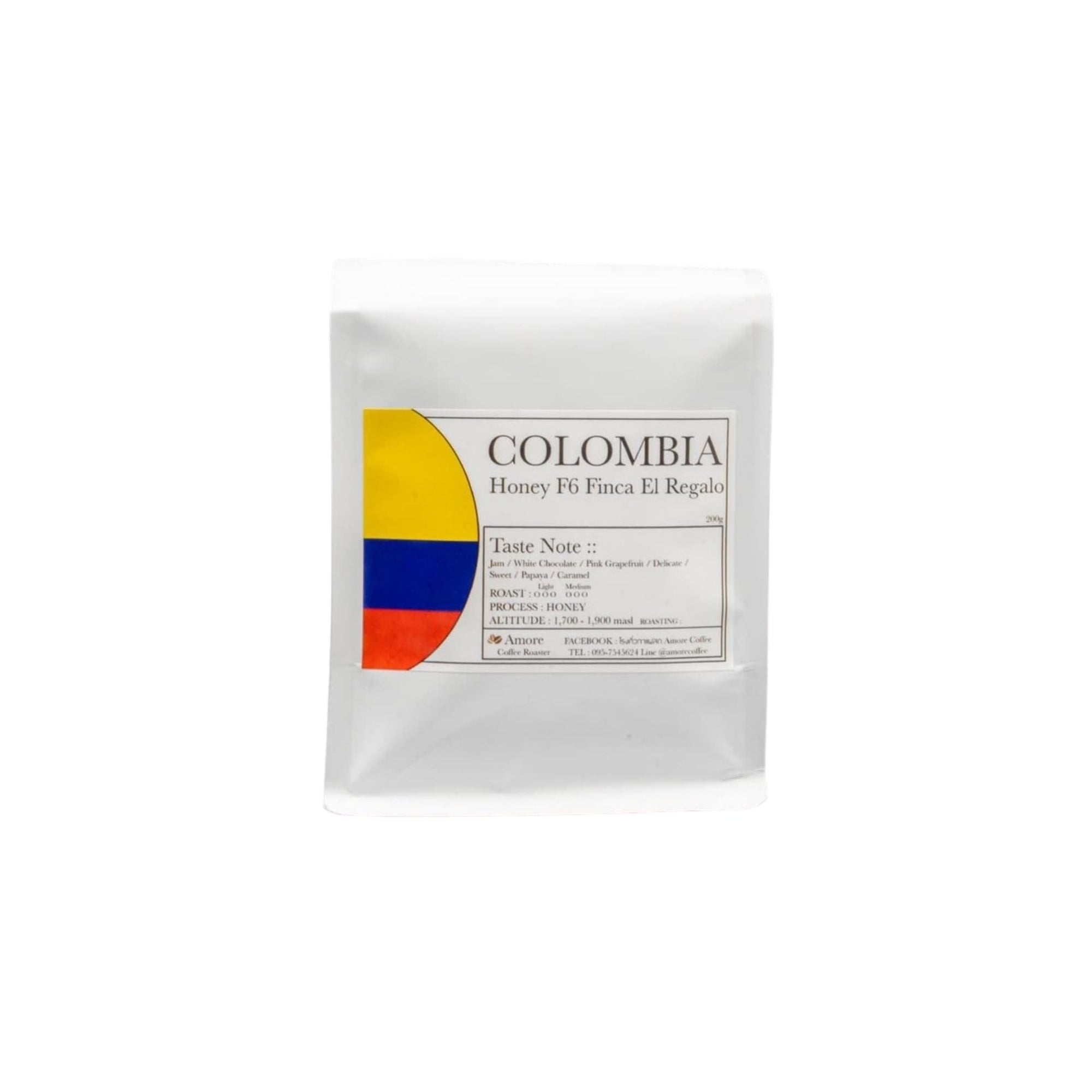Colombia Huila Honey 200g