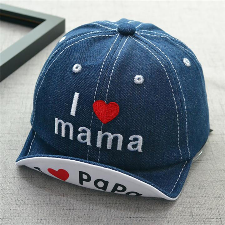 Little Boys Jean Hat