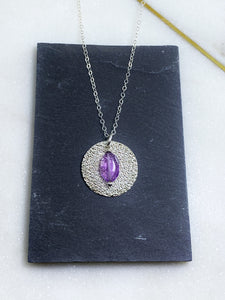 Sterling silver hammer textured necklace with amethyst gemstone