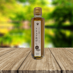 Authentic Japanese White Soy and French Black Truffle Seasoning [Only on Rugfish]