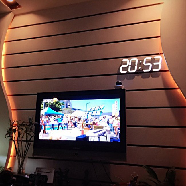 Digital LED Wall Clock