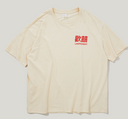 INF short-sleeved T-shirt.