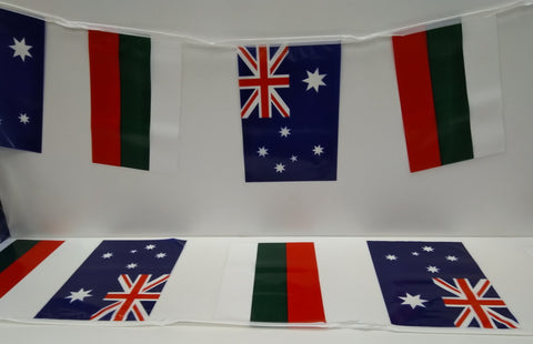 Australia and Bulgaria Alternating String Country Flags