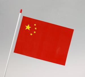 China Waver Flag