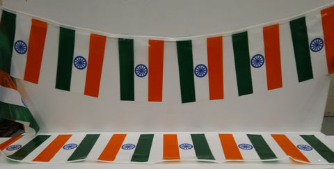 India string country flags