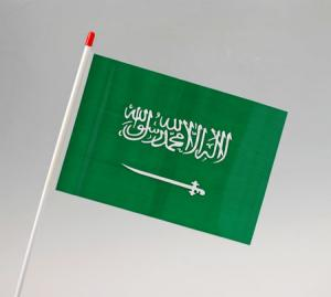 Saudi Arabia Waver Flag