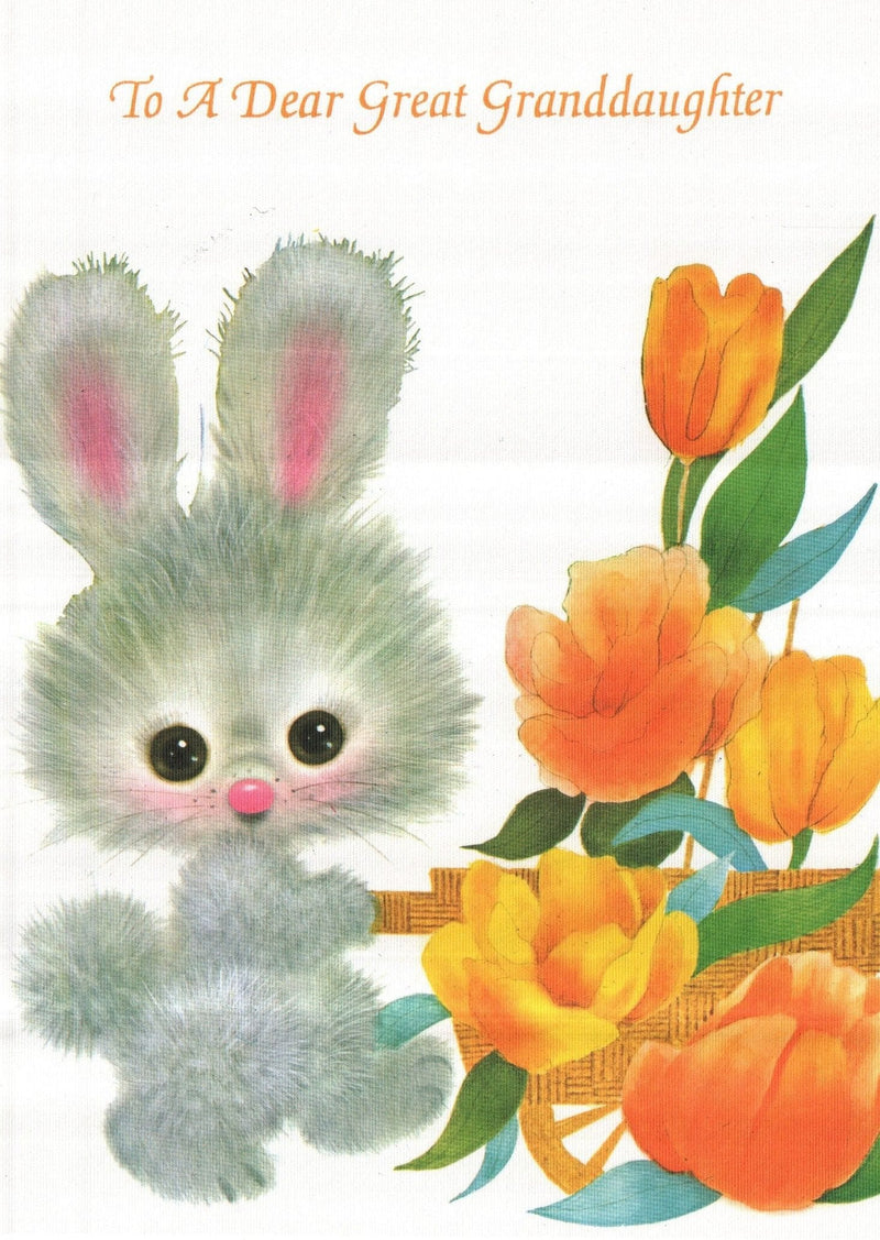 Great Granddaughter Easter wishes card