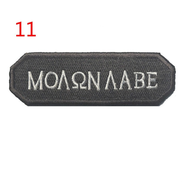 Embroidery hook patches Army Military morale patch Tactical Badge armbands clothes Accessories Applique patches clothes badges Decorative Patches Sewing Applique patch