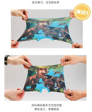 Load image into Gallery viewer, 1Pcs Panties Cotton Panties for Children Shorts For Boys cute dinosaur Children's Briefs