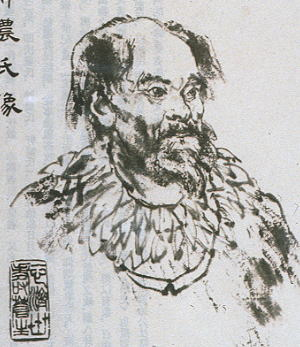 "The Red Emperor Shen Nung (2838 - 2698 B.C.) Also known as ""God Farmer, Peasant Farmer"" or simply ""Agricultural God"" and considered one of the 3 Kings of Chinese Mythology"