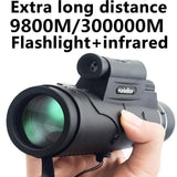 9800M/300000M Compass Flashlight+infrared Distance Night Vision High