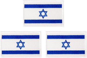 Israel Flag Patch Bulk 3-Pack 3.5Wx2.25H State Iron On Sew Embroidered Tactical Morale Back Pack Hat Bags Israeli (3-Pack Patch)