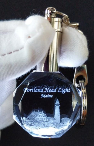Portland Maine Souvenir Keychain: Portland Head Light