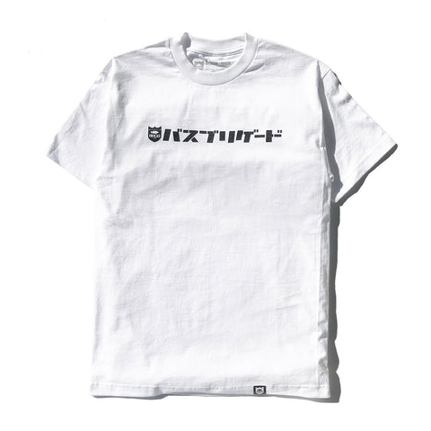 Katakana Tee - White/Black