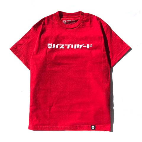 Katakana Tee - Red/White