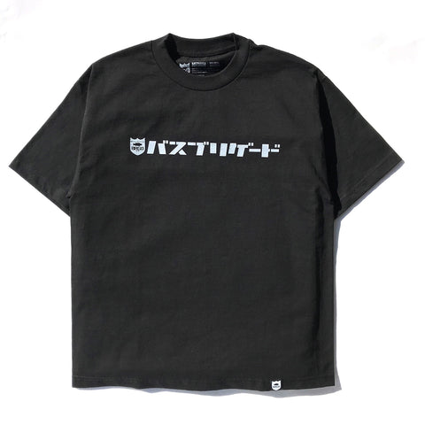 Katakana Tee - Black/Grey