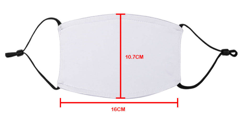 Kid's Face Mask Size Guide - White Trim
