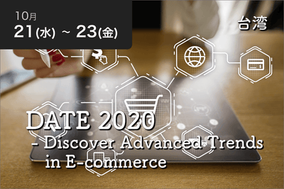 【バーチャル参加】DATE 2020 - Discover Advanced Trends in E-commerce - Travel Meet