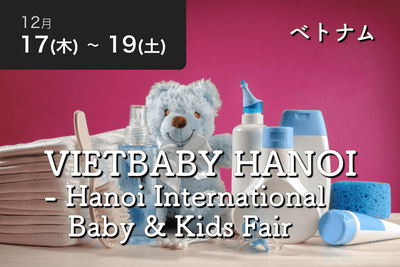 【バーチャル参加】VIETBABY HANOI - Hanoi International Baby & Kids Fair - Travel Meet