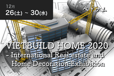 【バーチャル参加】VIETBUILD HOME 2020 - International Real estate and Home Decoration Exhibition - Travel Meet