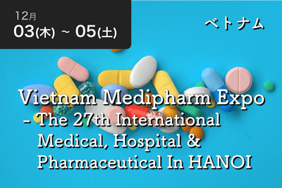 【バーチャル参加】Vietnam Medipharm Expo - The 27th International Medical, Hospital & Pharmaceutical In HANOI - Travel Meet