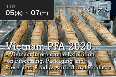 【バーチャル参加】Vietnam PFA 2020 - Vietnam International Exhibition on Processing, Packaging and Preserving Food & Agricultural Products - Travel Meet