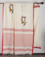 Khadi Usha Sewing Machine Saree