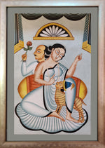 KALIGHAT : Playing With Pet