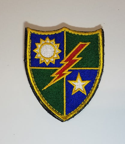 Velcro Patch - 75th DUI Shield - Cloth