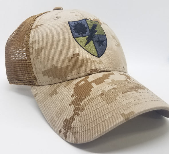 Hat - 75th DUI Shield AOR1 - Structured Trucker