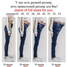 Load image into Gallery viewer, luckinyoyo jean jeans for women with high waist pants for women plus up large size skinny jeans woman 5xl denim modis streetwear - ladystreets