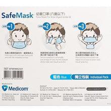 Load image into Gallery viewer, Medicom - SafeMask Face Mask For Kids - Baby Castle Australia